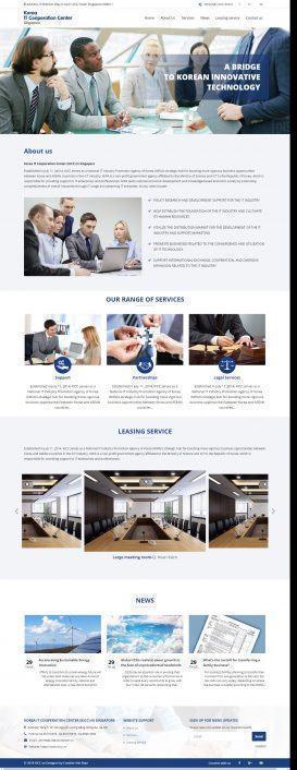 Website Trung tâm Hợp tác CNTT Hàn Quốc (KICC)