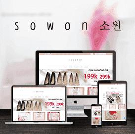 Website Thời trang Sowon